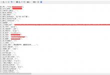 【教程】【含PC和WAP源码主题】杰奇1.7+关关采集器+基于Linux小说网站+Win端Samba远程