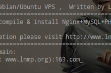 LNMP安装 常用设置 SFTP管理指南