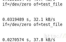 使用time+dd测试硬盘读写速度